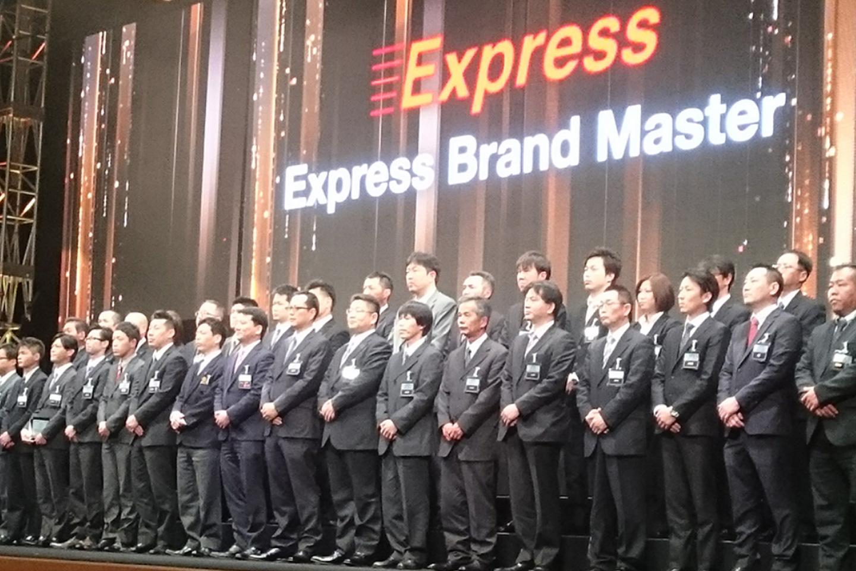 Express Brand Master受賞